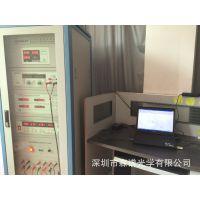 LED投光灯IES测试服务 采用远方高精度测试仪,测试精准