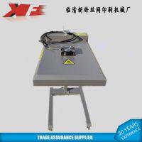 新锋小型烘干机价格表 简易布料烘干机
