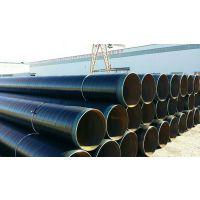 天然气输送用三层聚乙烯防腐钢管厂家