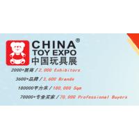 2017上海益智玩具博览会 中国玩具展