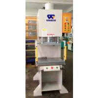 供应上海高单臂液压机,BSW单柱型油压机,适用于各种材料的冲孔,压印,整形