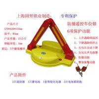 固坚锁业(图)|遥控车位锁自动|车位锁