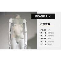 淮北L7模特道具,厂家直销,价格优惠