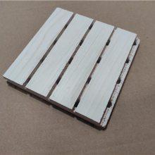 咸阳市木质槽孔吸音板生产厂家