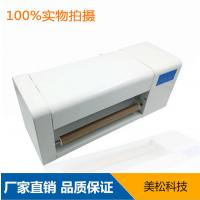 美松 MS-360A 无版数码烫金机