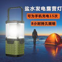 无须太阳能led伸缩露营灯复古手提灯户外旅行帐篷灯便携式应急灯