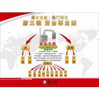 白酒蒸馏设备一自酿酒机器一800斤不锈钢烤酒设备一广西桂林