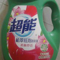批发超能洗衣液2.5公斤植萃低泡