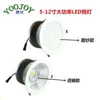 LED80W筒灯 嵌入式80W筒灯