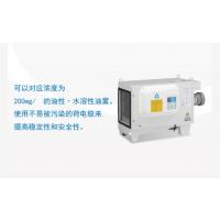 日本AMANO 安满能 电气式油雾机 EM-8eⅡ