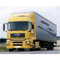 中泰专线/中泰双清-亚盟物流提供双清包税派送到门一条龙服务