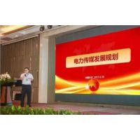 聚宇传媒电力传媒——致力于打造电力行业的CCTV