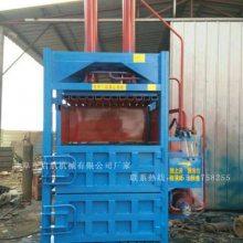 镇江市电动矿泉水瓶压块机 启航牌立式皮革废料压包机 塑料垃圾打包机厂家