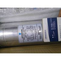 CYDESA电容器 中国供应商