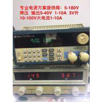 带宽(50-300MHZ)高速运放?高精密运放AD827JN?发烧双运放LMV324