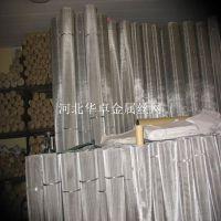 颗粒过滤用1米宽304N不锈钢网 过滤器用85目筛网