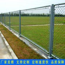 海口军事基地勾花防护网 三亚机场围栏网厂家 各种球场隔离围栏 pvc勾花网