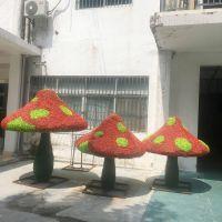 工程承包 仿真植物绿雕动物 仿真植物绿雕 市政工程 公园广场蘑菇造型 东莞紫萱工艺品厂家制作