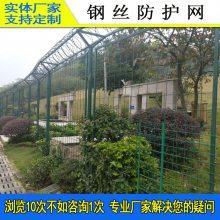 茂名管教所围墙网价格 肇庆学校防护网定做 河道防护栏网