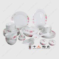 景德镇手绘新款陶瓷餐具套装 千火陶瓷