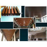 德普龙建材 吊顶铝方通 U型木纹铝方通