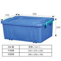 供应广西南宁新材塑料周转箱加厚物流箱子大号塑料胶框消毒餐具箱可带盖子