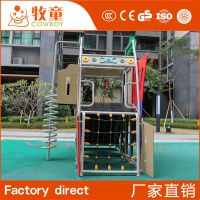 供应幼儿园户外大型滑梯 游乐设备 大型户外 儿童组合滑梯厂家定制
