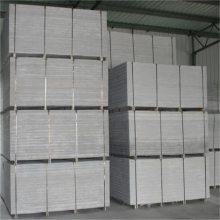 湖北武汉水泥纤维板防火板,幕墙板厂家跟着您的节奏走!