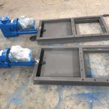 双杠配置电液动平板闸门DPZ600*600 安源插板阀