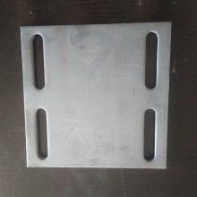 江苏厂家直销 预埋件 热镀锌打孔钢板 镀锌角码 幕墙配件