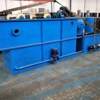 山东辉宏环保供应气浮设备 一体化污水处理设备溶气气浮机