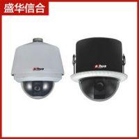 北京供应 大华DH-SD6165-H监控摄像球机 高清监控摄像机
