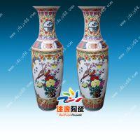 客厅落地陶瓷花瓶 陶瓷1.2米-1.6米花瓶价格 家居摆件装饰花瓶批发