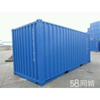 上海士乾供应各类全新集装箱,二手集装箱,