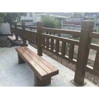 烟台水泥仿木仿石护栏 铸造石栏杆 雕花仿石栏杆 河道景观护栏