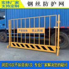 踢脚板防护栏杆厂家 汕尾基坑警示护栏定制 河阳工地护栏