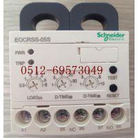 三和EOCR-FE420-24W+3CT 300:5电动机保护器供应商