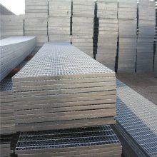 楼梯踏步板安装 踏步板a1 钢格板围栏