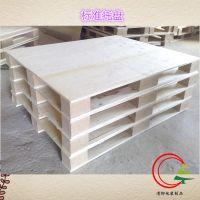 宁波木托盘木栈板木箱包装箱专业加工定做!