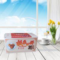 河北雅惠包装定制板栗饼纸盒板栗酥外卖盒