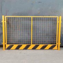 基坑防护栏 工地黄色围栏 泥浆池隔离网