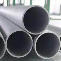 铝合金缩管 户外用品铝材 帐篷管 天幕杆子 铝插管 厂家直营 合金成分表