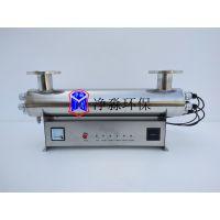 污水处理紫外线灭菌消毒器JM-UVC-600