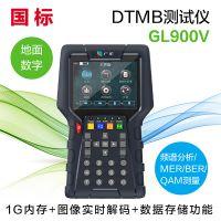广乐GL900V地面数字电视场强仪,带图像显示功能,DTMB信号测试