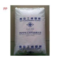 PP聚丙烯 台湾南亚 3210G4 玻纤增强20% 高刚性 低收缩 高机械强度 耐热