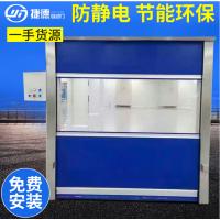 深圳龙华风淋室互锁快速卷帘门价格 不锈钢快速门批发