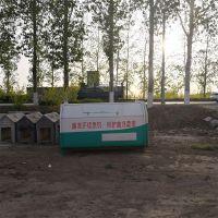 河南移动垃圾箱 环卫大型垃圾箱生产厂家