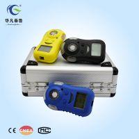 供应西安华凡便携式氢气检测仪报警器手持式有毒有害气体H2泄露仪HFP-1201
