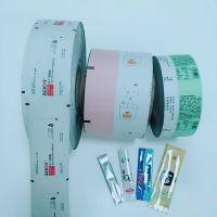 厂家定制酵素粉包装卷膜 opp纸塑印刷卷膜 磨砂彩印