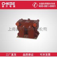 电压互感器JSZVR-10全封闭式饶柱式10/0.1/0.22电压互感器 昌开